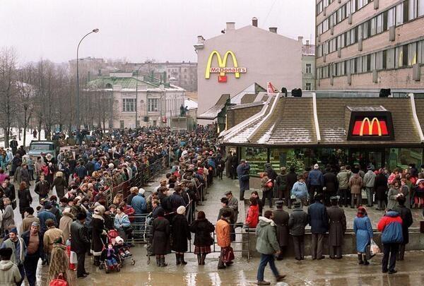 URRS.1991